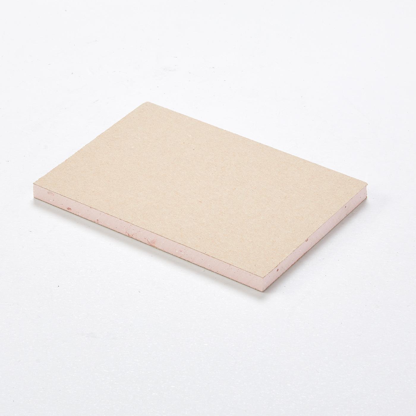 ROKU® V2 Gipskartonplatte